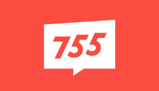 トークアプリ「755」のサービス名の由来